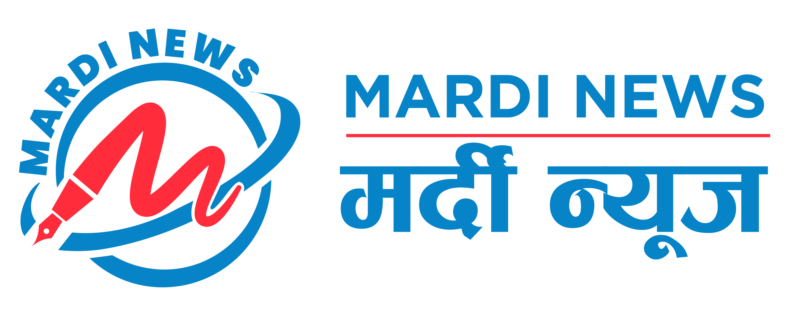 Mardi News